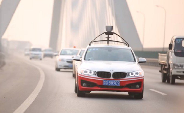 China autonomous vehicles  - Beijing AV report